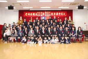 1大阪中華學校於4月6日舉辦開學典禮,迎接50多位的新生入學