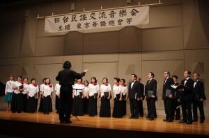 日本東京混声合唱団あるまじろも、練習した中国語、台湾語の歌を披露した
