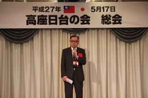 台灣高座會會長李雪峰表示2年前獲得日本政府頒贈旭日勳章,是台灣高座會全員的榮耀