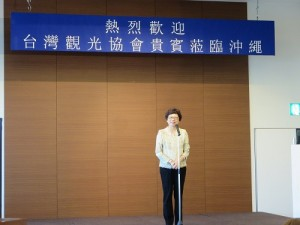 台灣觀光協會會長賴瑟珍致詞