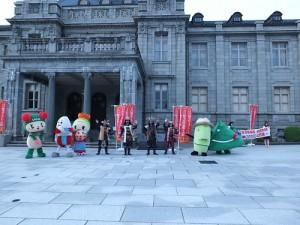 山形縣的代表吉祥物在文翔館前歡迎來自台灣的賓客