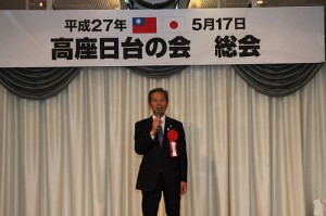伊勢原市市長高山松太郎致詞盼台日關係更進一步