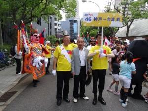 日華親善神戶市會議員聯盟會長池田林太郎前來為台灣團隊加油