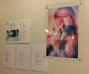 Ruiさんは「Double Exposure」という手法で幻想的な作品を作り上げる