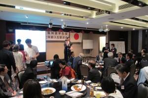 台湾人留学生をはじめ、台湾行政関係者、福岡県・市の議員らが参加した