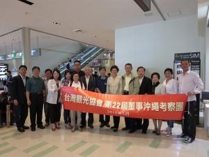 台灣觀光協會會長賴瑟珍(右6)一行人抵達那霸機場