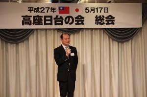 駐橫濱辦事處處長粘信士致詞感謝台日高座會成員,對台日關係發展貢獻心力