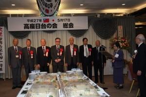 日本高座會會長佐野TAKA頒發感謝狀給台灣高座會