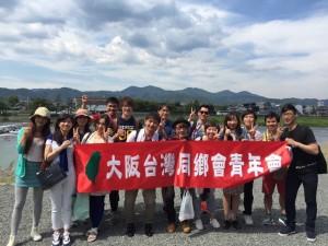 漫步京都嵐山連絡情誼