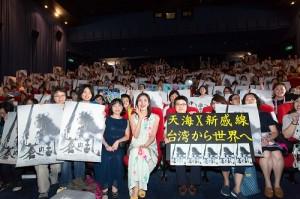 天海祐希出席電影映前見面會,和300多位粉絲互動