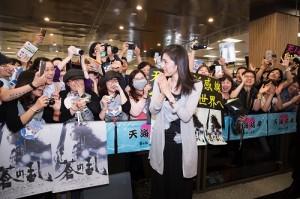 天海祐希用台語和粉絲說「多謝」,感謝大家的支持