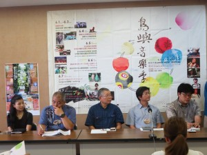 國立臺東生活美學館館長李崇吉(右2)帶團訪沖,參與島嶼音樂季