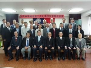大阪中華總會第39屆理監事合影