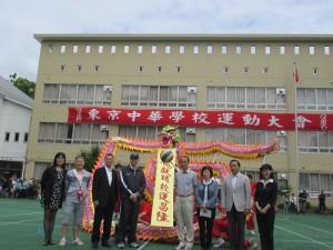 與會賓客和東京中華學校中高部學生的舞龍團隊合影