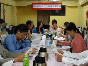 亞總第三次工作團隊籌備會議