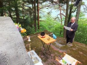 根井洌理事長による追悼の辞