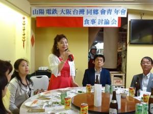 亞洲台灣商會聯合總會總會長 謝美香