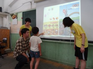 中班介紹台灣課程