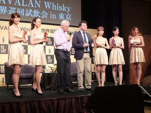 2015KAVALANウイスキー世界巡回試飲会」