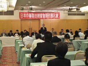 第36屆日本中華聯合總會會長續由毛友次連任