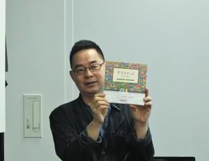 繪本作家幾米為了藝術祭特別創作了繪本《忘記親一下》