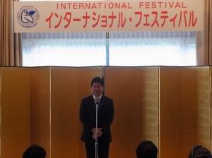 川崎市市長福田紀彥感謝各國使館協助舉辦川崎國際交流祭