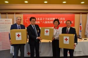 左起為,日本紅十字社醫療中心國際醫療救援部長槙島敏治、總會國際部國際救援課長佐藤展章代表捐贈人工真皮,由台灣的紅十字會會長王清峰和副會長葉金川代表接受
