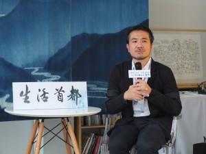 一級建築士事務所アーキコンプレックスの廣瀬大祐代表