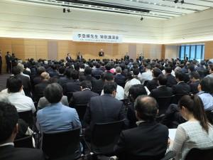 李登輝元総統の講演を聞くため、多くの議員が集まった