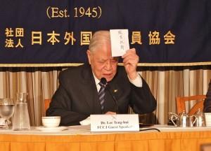前總統李登輝於7月23日出席日本外國特派員協會的記者會上談「建立台灣主體性之道」,盼台灣「脫古改新」
