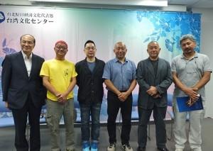 左起為台灣文化中心主任朱文清、差事劇團團長鍾喬、繪本作家幾米、藝術家林舜龍和日本藝術家景山健和同一團隊的林建享等人,出席在台灣文化中心辦的聯合座談會