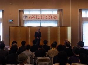 駐橫濱辦事處處長粘信士表示宜蘭青少年國樂團首度應邀參加演出,希望可以推廣傳統藝術文化