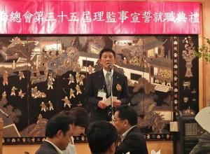 會長羅鴻健表示很開心接任會長一職,但同時也深感責任重大