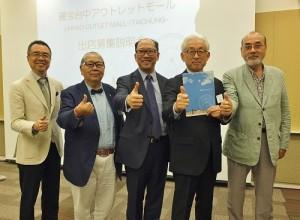 月眉國際開發股份有限公司副董事長陳志鴻(左3)和此次的日本團隊一起在東京招商會上,介紹台灣最大規模的麗寶台中OUTLET MALL