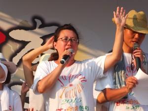 台湾新聞社・社主の錢妙玲