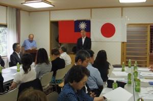 駐橫濱辦事處處長粘信士以「台日關係和地方交流」為題進行演講