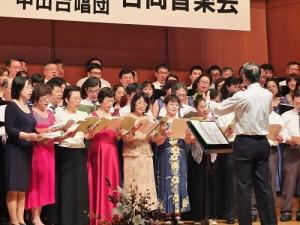 中山醫學大學校友會合唱團超過80位成員從台灣到日本參與演出,和在日校友會成員一起合唱《感念》