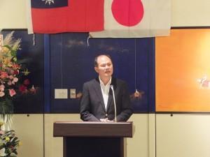 駐橫濱辦事處處長粘信士致詞感謝日本各界對台灣的支持