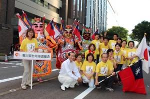 石川縣台灣華僑總會組隊參加金澤夢之街道嘉年華會