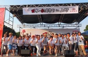 日本最大級の日台交流イベント「日本・台湾祭りin上野」が盛大に開催