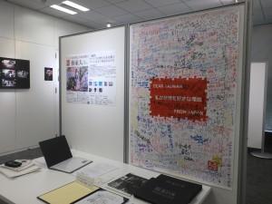台湾新聞社と藝家人が共同で企画した「DEAR台湾 FROM日本〜私が台湾を好きな理由〜」のメッセージパネル