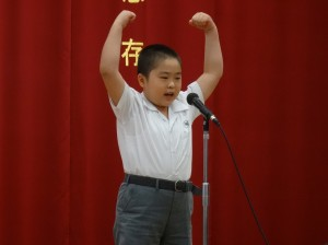 小學高年級組第一名 蕭晏庭