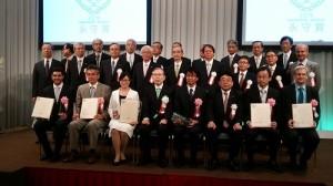 台學者蕭鈞毓(前排左3)出席第1屆永守獎頒獎典禮