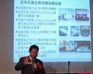 桃園市長鄭文燦向東京僑民解說桃園市的發展潛力
