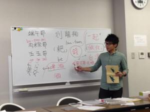 現在、福岡大学の商学部貿易学科で学ぶ陳先生