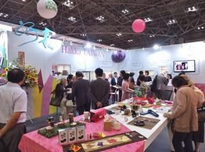 客家委員會首度以「Hakka TAIWAN」主題館參加東京國際禮品展