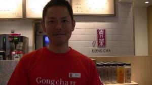 株式会社ゴンチャ ジャパン取締役COO:葛目良輔