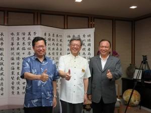 桃園市長鄭文燦(左1)和宜蘭縣長林聰賢(右1)拜會沖繩縣知事翁長雄志