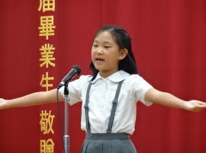 小學低年級組第一名中山知微