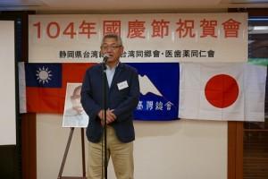 靜岡及清水足球協會理事長西村勉分享近年雙方體育交流近況